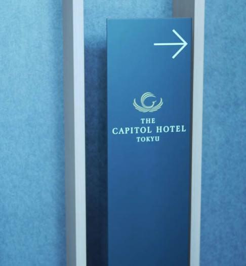 1Fのホテル入り口案内