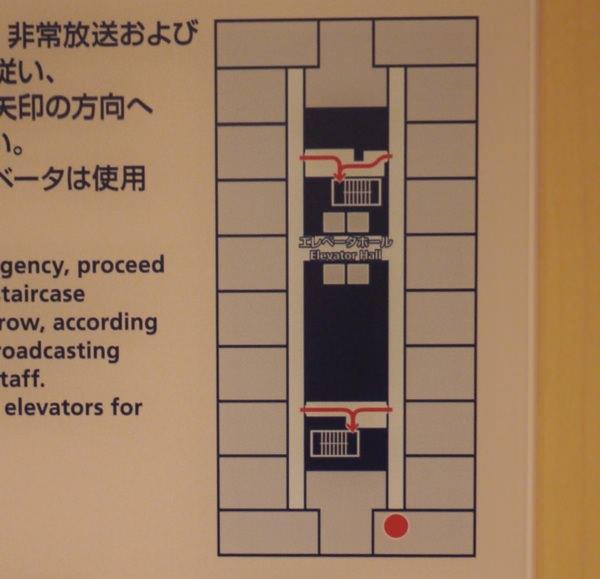 ザ・キャピトルホテル東急部屋の位置画像