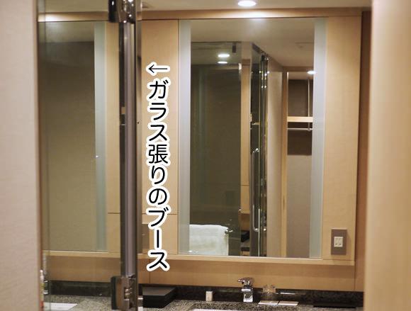 ザ・キャピトルホテル東急バスルーム画像