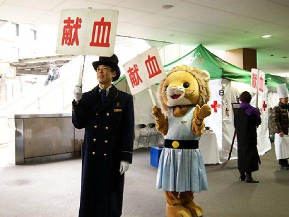 リッツ・カールトン大阪献血画像