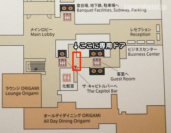 ザ・キャピトルホテル東急秘密の入り口案内図画像