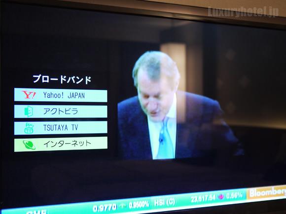 ザ・キャピトルホテル東急 テレビキャプチャ画面2