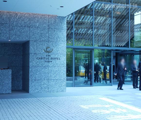 ザ・キャピトルホテル東急 メインエントランス画像