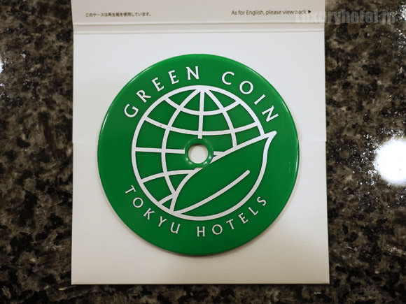 ザ・キャピトルホテル 東急アメニティボックス画像4