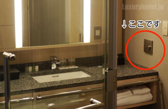 ザ・キャピトルホテル 東急 壁のオーディオパネル画像