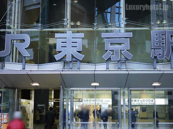 シャングリ・ラホテル東京 東京駅出口