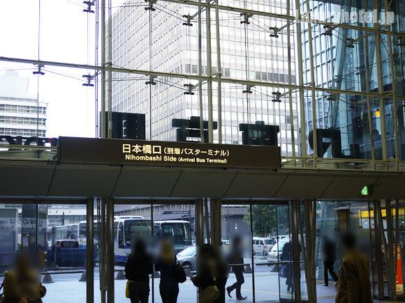 シャングリ・ラホテル東京 東京駅日本橋口