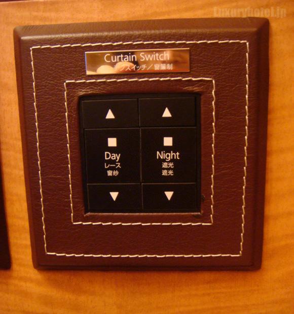 シャングリ・ラ ホテル 東京コントロールスイッチ画像2