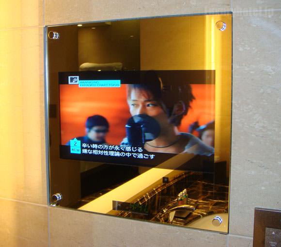 シャングリ・ラ ホテル 東京 洗面所のテレビ画像
