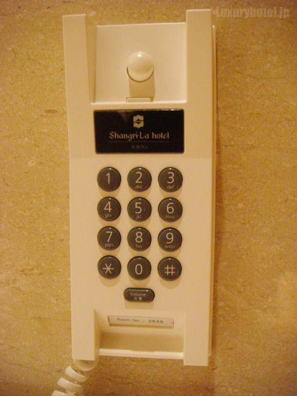 シャングリ・ラ ホテル 東京 トイレの電話画像