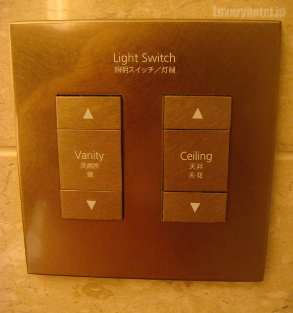 シャングリ・ラ ホテル 東京 照明スイッチパネル画像