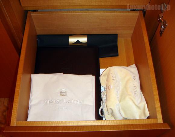シャングリ・ラ ホテル 東京 クリーニングセット画像