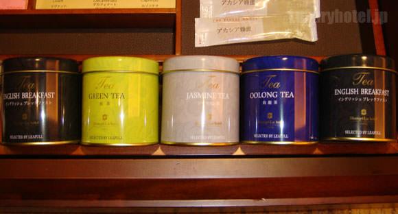 シャングリ・ラ ホテル 東京 お茶のアップ画像