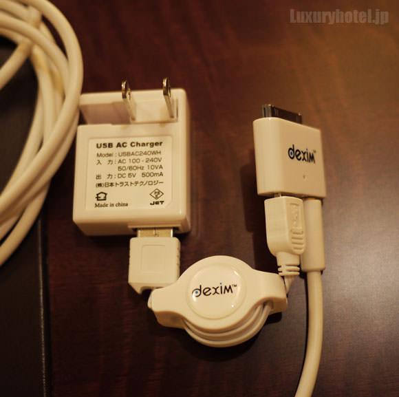 シャングリ・ラ ホテル 東京 iPod用ケーブル画像2