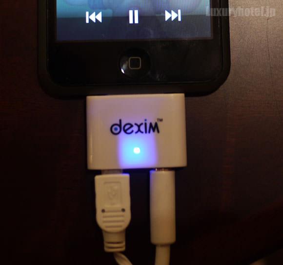 シャングリ・ラ ホテル 東京 iPod用ケーブル接続画像