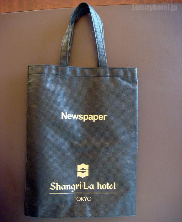 シャングリ・ラ ホテル 東京 新聞袋画像