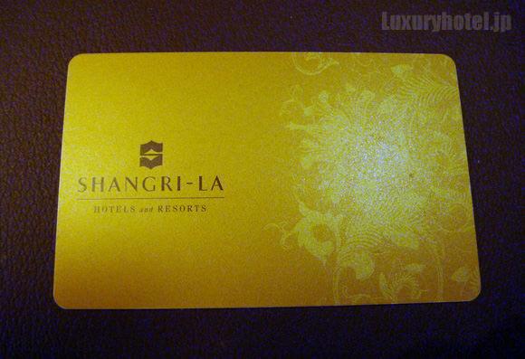 シャングリ・ラ ホテル 東京 カードキー画像1