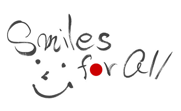 グランドハイアット東京「Smiles for All」画像