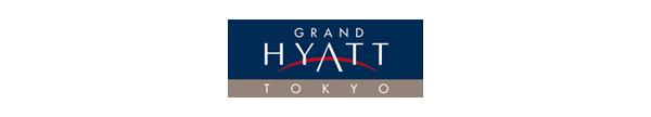 グランド ハイアット 東京ロゴ画像