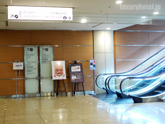 日本橋三井タワー地下1Fホール