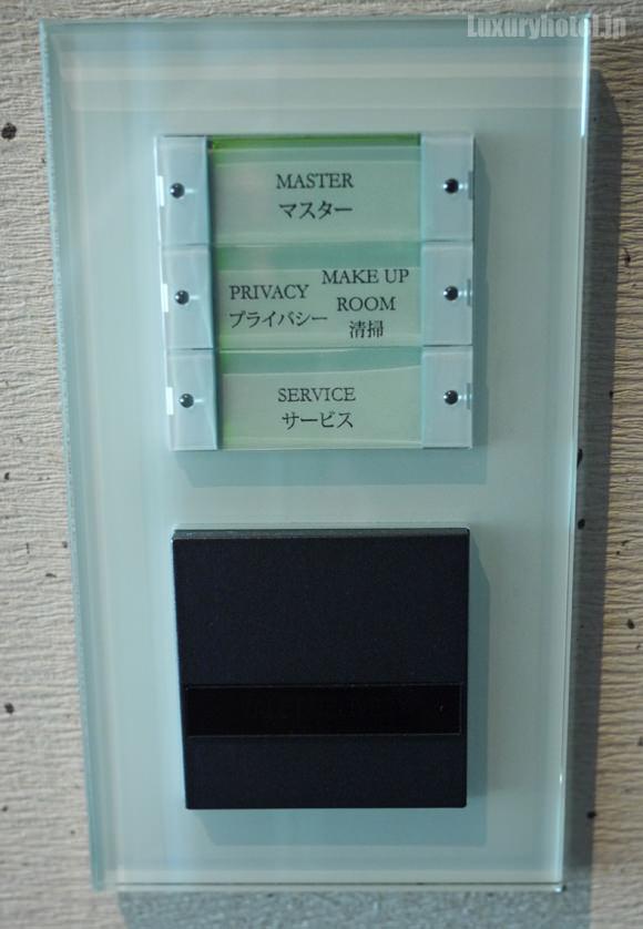 パススルークローゼットボタン