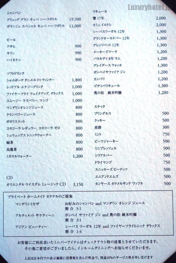 価格表画像