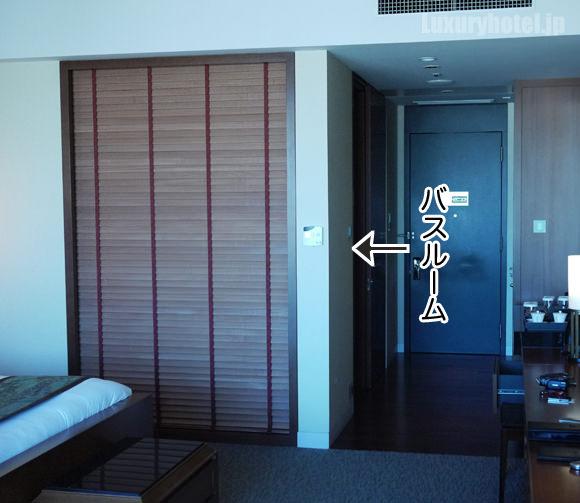 マンダリンオリエンタル東京バスルーム