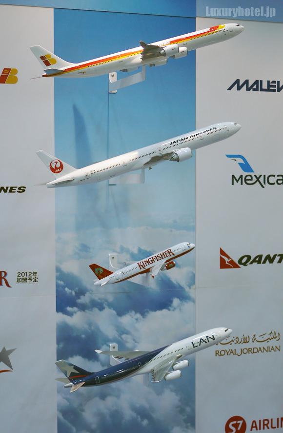飛行機模型4種