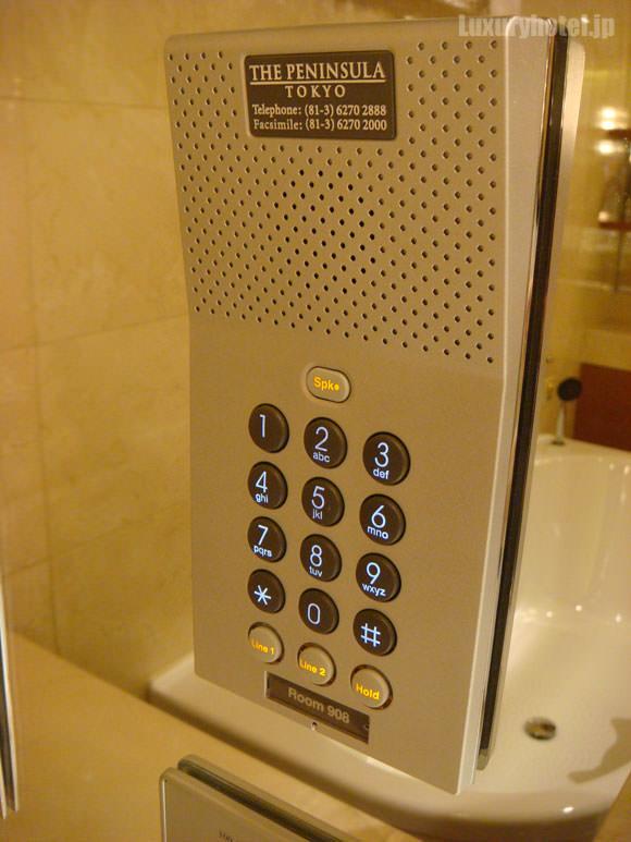 風呂の電話