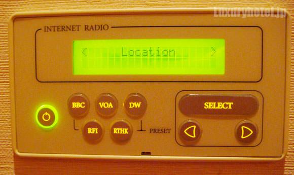 インターネットラジオコントロールパネル