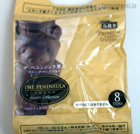 ペニンシュラベア チョコレート袋