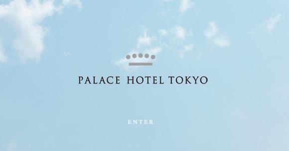 パレスホテル東京メイン画像