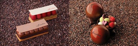 グランド ハイアット 東京 チョコレート画像