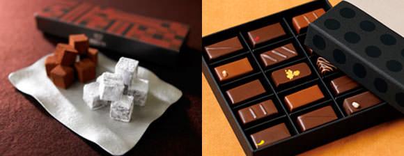 帝国ホテル東京チョコレート画像