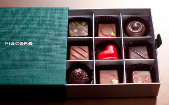 シャングリ・ラ ホテル 東京 チョコレート画像