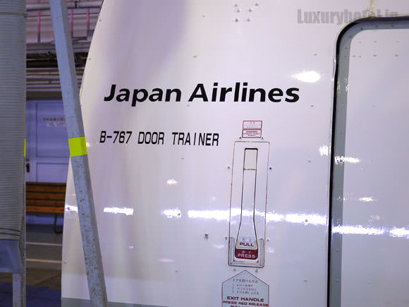 767ドアトレーナー