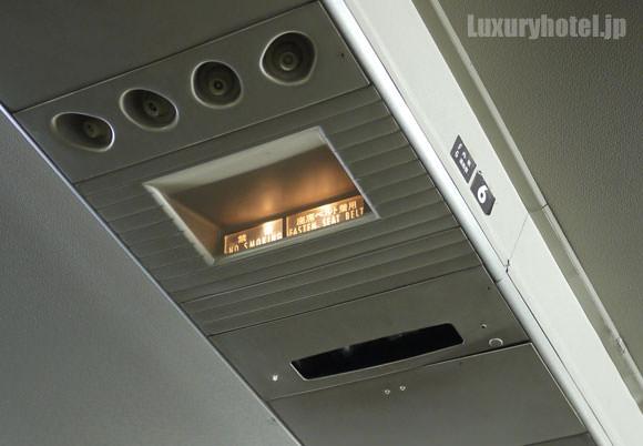 訓練用飛行機の天井