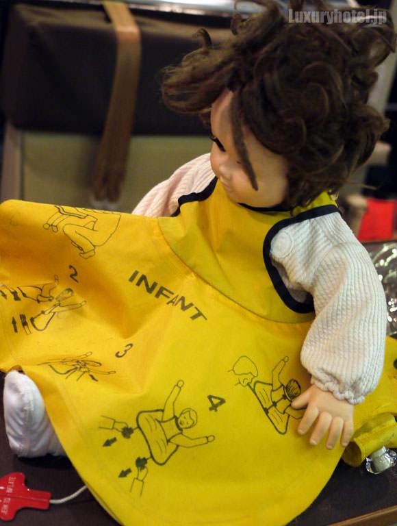 赤ちゃん用の救命胴衣