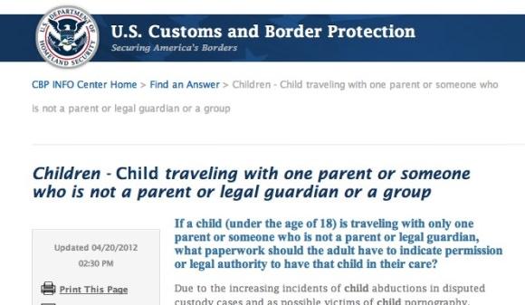 米国国土安全保障省 税関・国境警備局