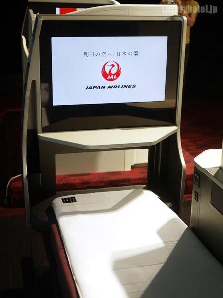 JALビジネスクラス3