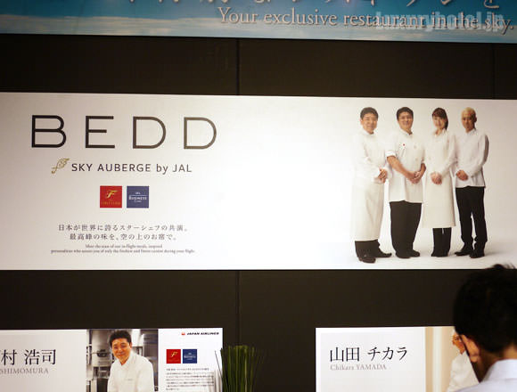JAL発表会 BEDD