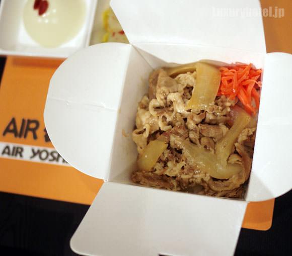 JAL機内食 AIR吉野屋