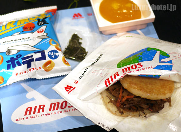 JAL機内食 AIRモスバーガー