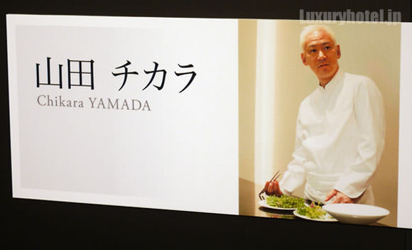 JAL機内食 山田チカラ
