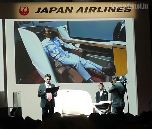 JAL発表会 開発部長の解説