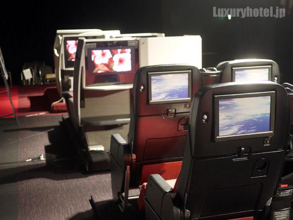 JAL発表会 新座席