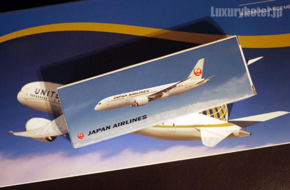 旅博2012 JALの模型プレゼント