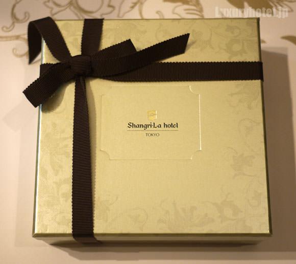 シャングリ・ラ ホテル 東京 ミニ月餅パッケージ