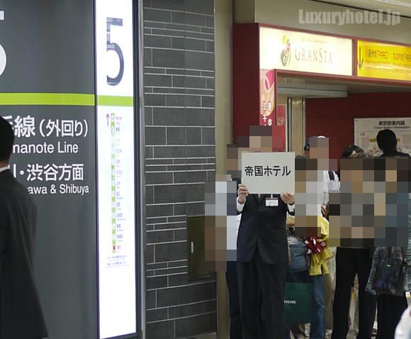 帝国ホテル東京 東京駅限定チョコレートの行列