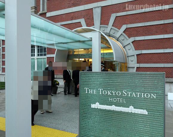 東京ステーションホテル 入口拡大